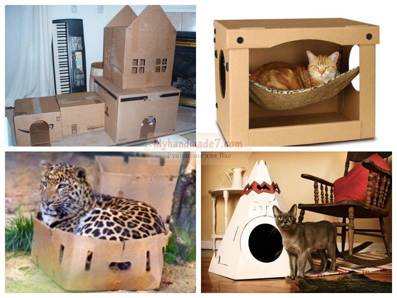 Кошке домик из коробок своими руками 16