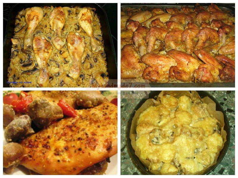 Что приготовит из курицы целая