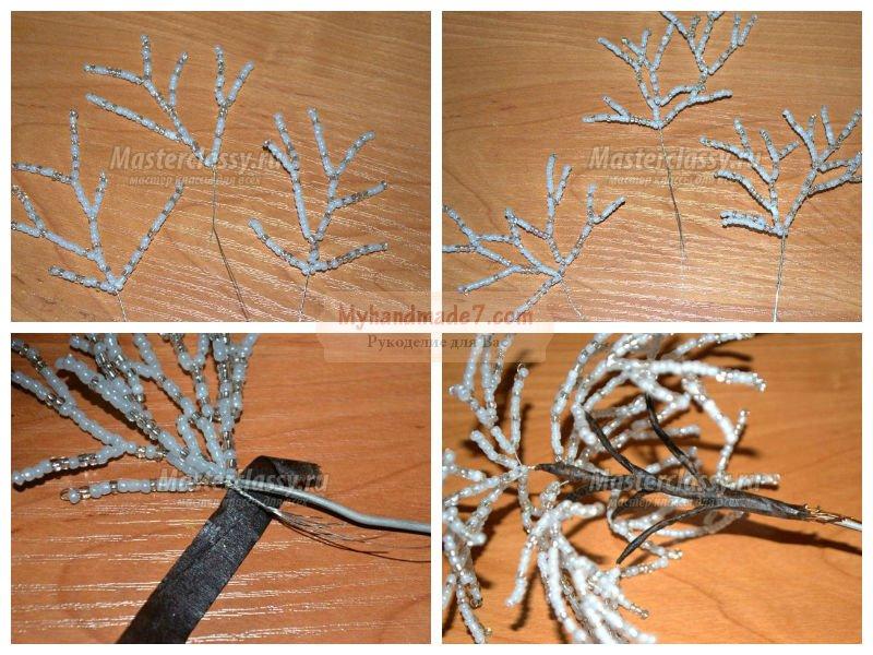 Береза зимняя из бисера мастер класс с пошаговым фото для начинающих схема