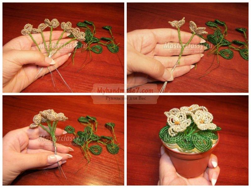 Цветы в горшках из бисера своими руками