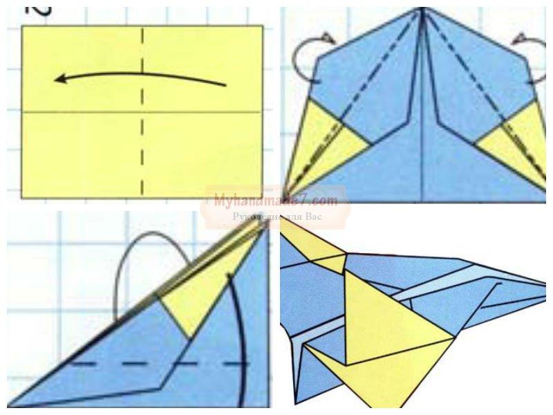 Как сделать самолёт из бумаги пошаговое фото