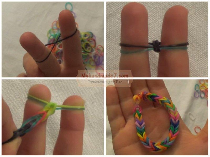 Как сделать плетением резиночками