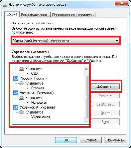 Как сделать вк на русском языке на компьютер при входе