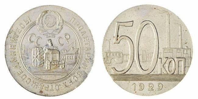 Найдорожчі монети світу сторублевая купюра сочи
