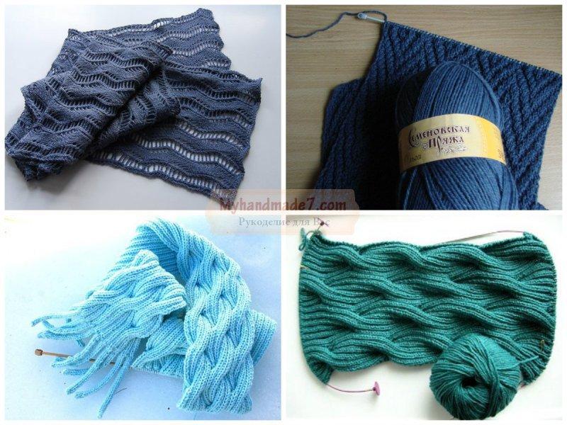 Схема в'язання шарфа – це