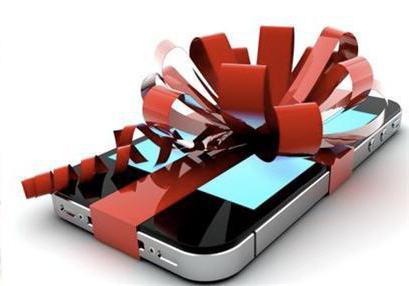 Крутые digital подарки 47