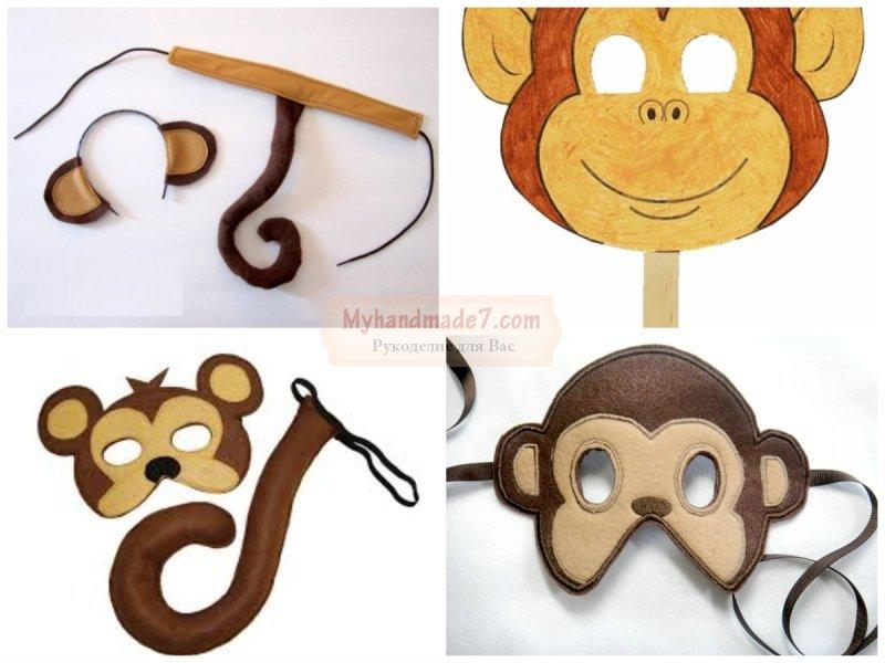 Как своими руками сделать костюм обезьяны своими руками 72
