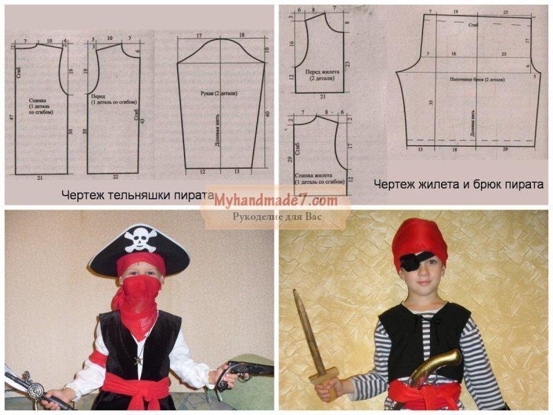 Новогодний костюм для мальчика своими руками пират