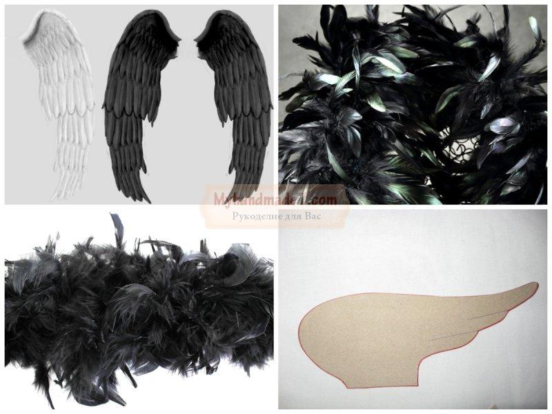 Крылья своими руками черные 31