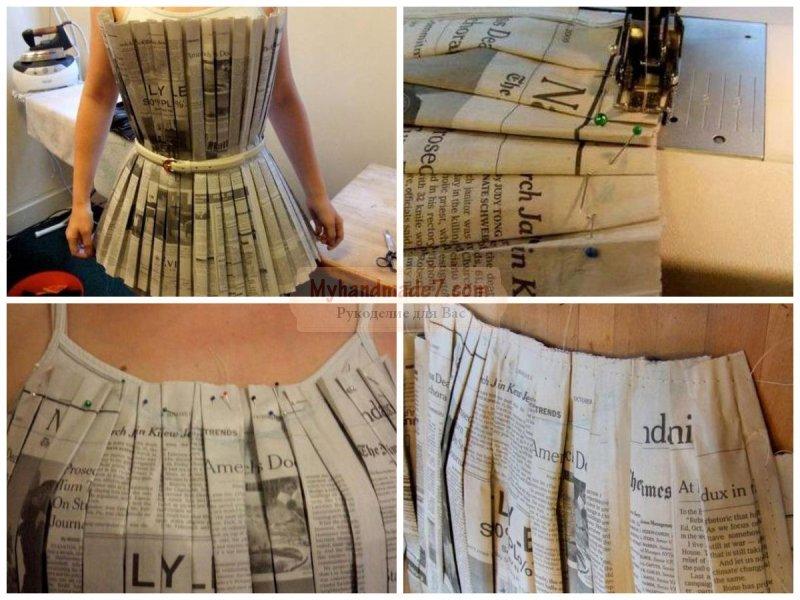 Вещи из газеты своими руками