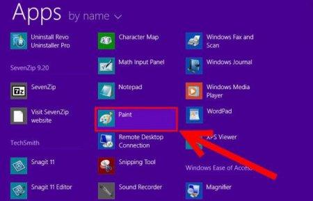Как сделать скриншот в windows 7 в игре