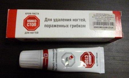 Диметилфталат лечение грибка ногтей