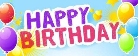 Поздравление одногруппнику с днём рождения