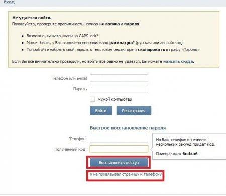 логика как в вконтакте имя ввести со ссылкой ГАЗ Волга