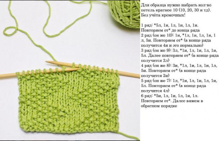 Схемы для двустороннего вязания 74